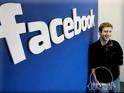 Apakah Facebook itu